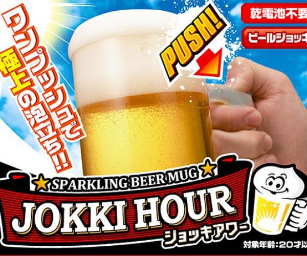 Jokki Hour Beer Foamer Mug Gives Head Like a Pro