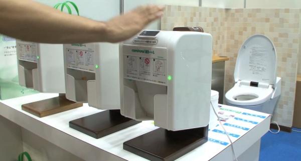 Auto Toilet Paper