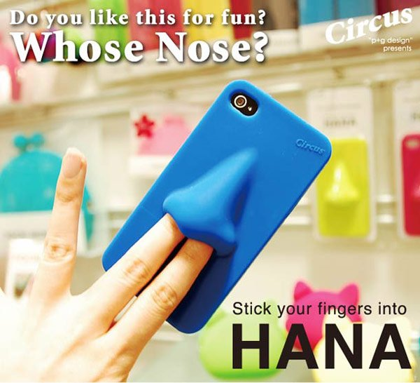 hana nose picker circus iphone case silicone