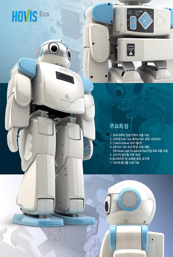 hovis_eco_robot_2