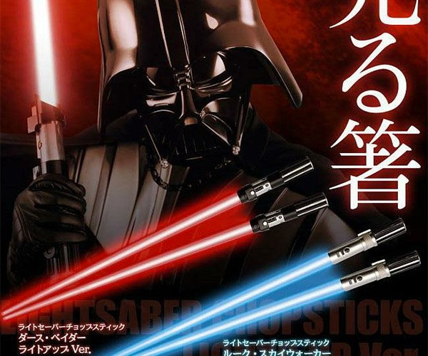 Lightsaber Chopsticks Now Light Up!