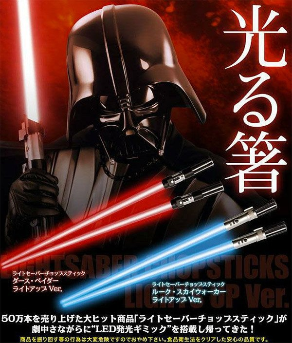 Lightsaber Chopsticks That Light Up