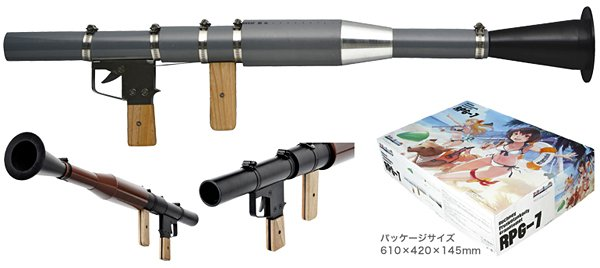 maruda rpg 7 water bottle launcher 2