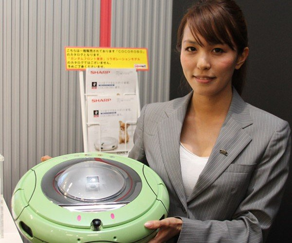 Gundam's Haro Comes to Earth… as a Vacuum Cleaner