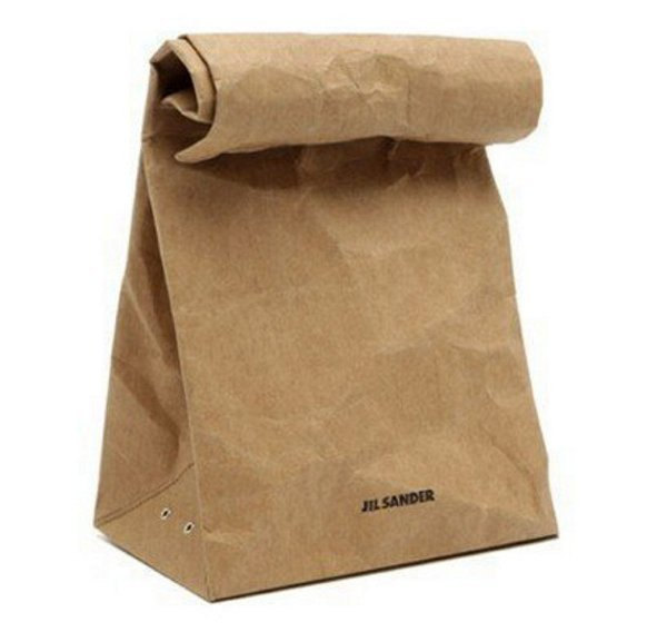 Brown Paperbag Purse