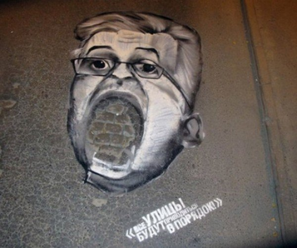 Funny Pothole Caricatures Push Russian Politicians to Do Their Jobs