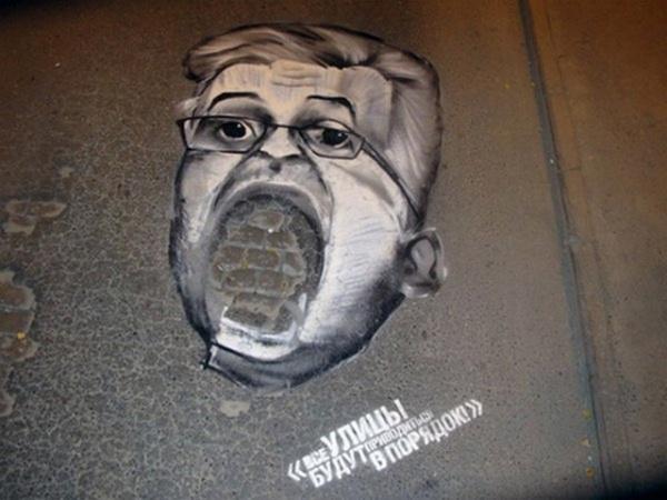 Pothole Caricatures