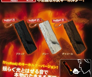 Virtual Fire Wood Simulates the Real Deal, But Won't Light You on Fire