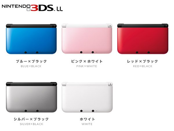 3ds_xl_colors