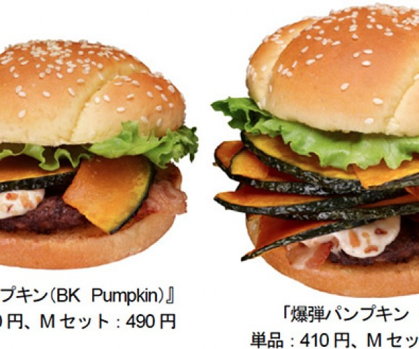 Burger King Pumpkin Burger: Have it Your Way