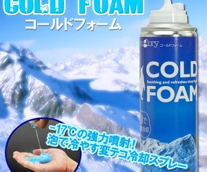 Cold Foam Helps You Chill out Instantly