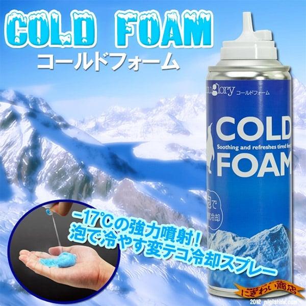 cold foam