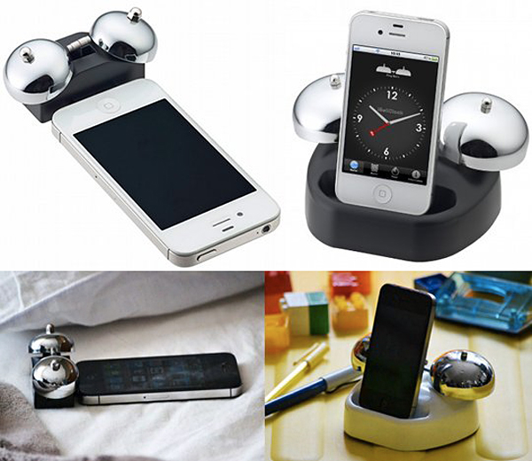 ibell iphone alarm