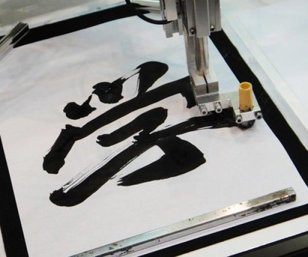 Japanese Robot Mimics Complex Calligraphy