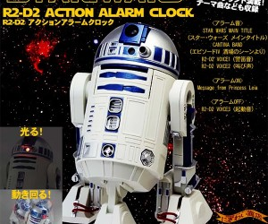 R2-D2 Action Alarm Clock: Wake Me Obi Wan Kenobi, You're My Only Hope