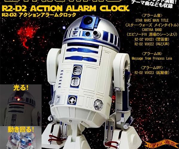 R2-D2 Action Alarm Clock: Wake Me Obi Wan Kenobi, You're My Only Hope