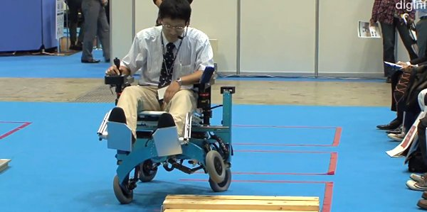 robotic wheelchair legs chiba institute of technology