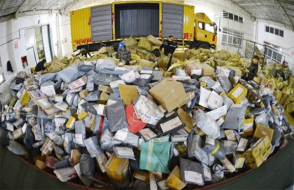 mountain_of_packages_2