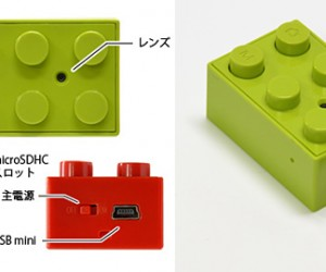 chobi cam block lego brick camera 3 300x250