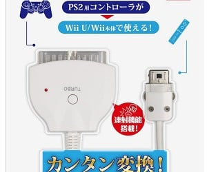 Datel Adapter Connects PS2 Controller to Wii/Wii U: Wii We Want You to PlayStation