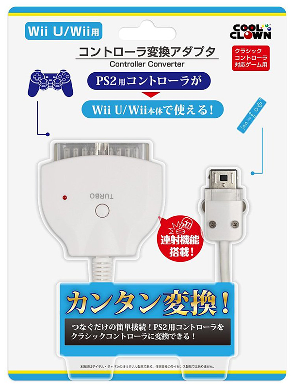 datel controller converter playstation ps 2 wii wii u