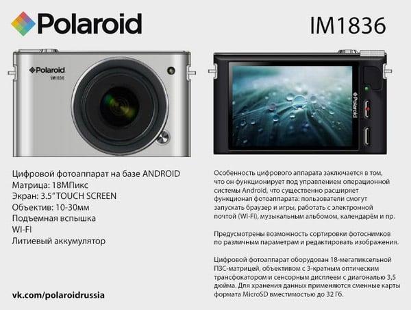 polaroid_im1836