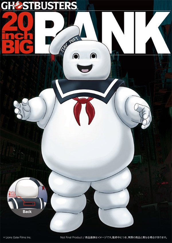 stay puft piggy bank