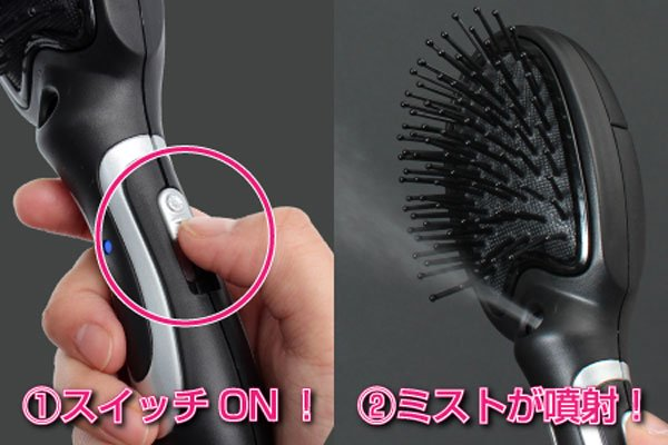 usb brush tb