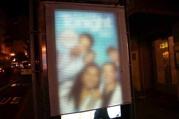 Billboard Blinds: Adblock Plus, IRL