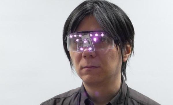 privacy visor cctv blocking glasses photo