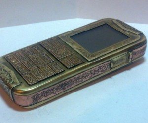 steampunk cellphone by steampunker andrei 8 300x250