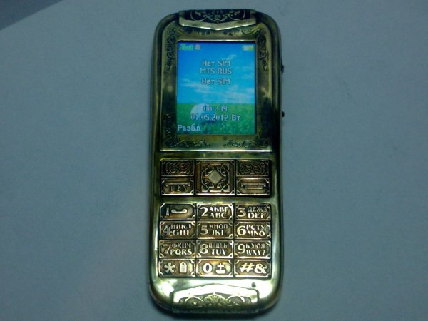 steampunk-cellphone-by-steampunker-andrei
