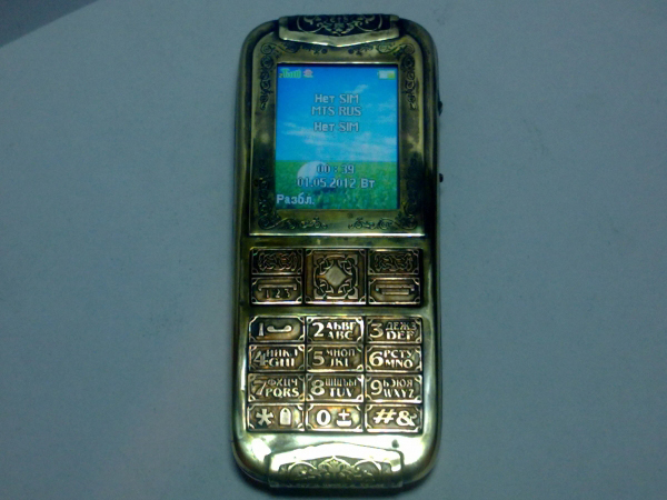 Steampunk Cellphone Casemod: Gorilla Brass