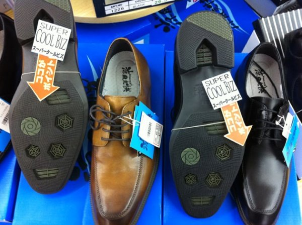 Airconditioned Shoes1