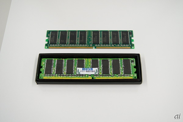 io data ram chocolate bar 2