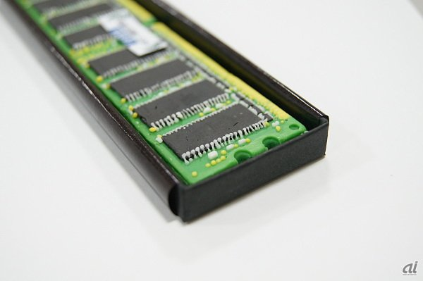 io data ram chocolate bar 4