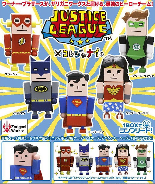 justice_league_minifigs_2
