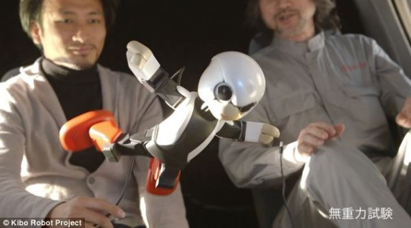 Kibo the Robot is Going to Space