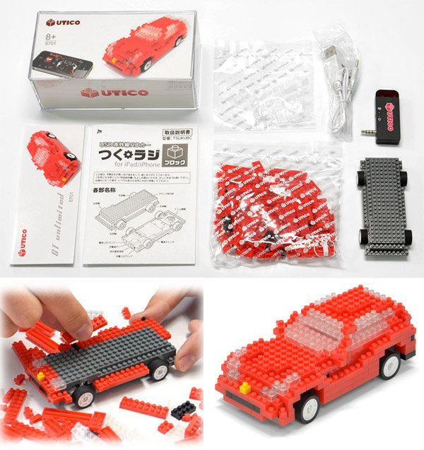 rc lego block car 5