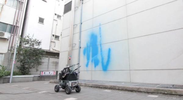 senseless drawing robot strike 2 rolling photo
