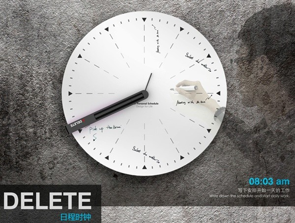 Delete Clock Erases Your Schedule as Time Passes