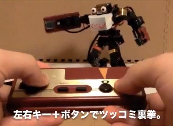 Famicom-Controlled Robot: Nintendo Needs to Make These, Now.