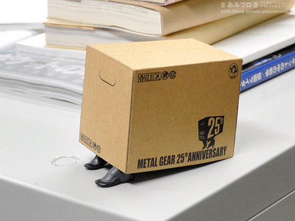 metal-gear-solid-peace-walker-big-boss-snake-box