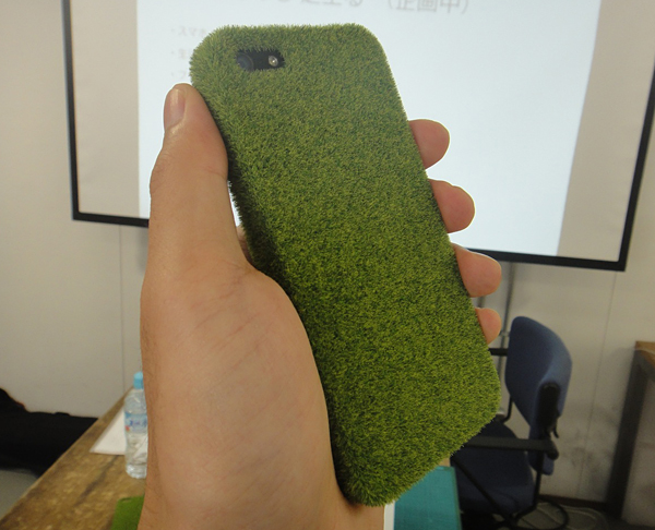 Grassy iPhone Case: Pocket Park