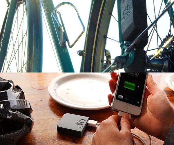 Siva Cycle Atom Generator: Portable Pedal Power