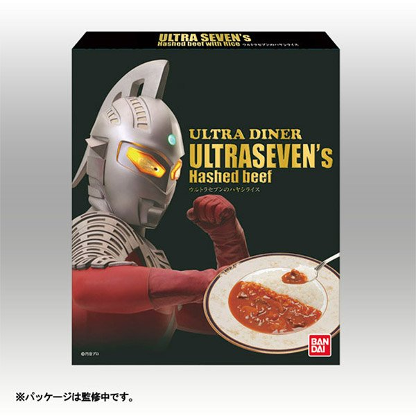 ultra_seven_hashed_beef
