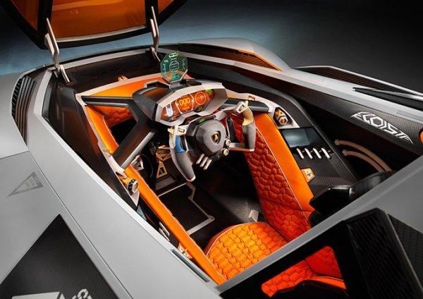 Lamborghini concept2