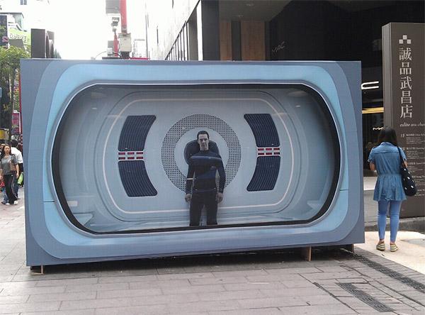 Benedict Cumberbatch Locked up in Taiwan!