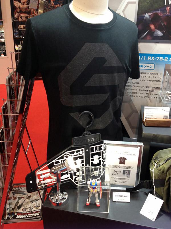 gundam_clothes_hanger_2