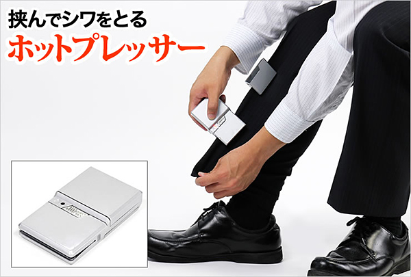 Mobile Trouser Press Iron Boy